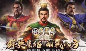 New Three Kingdoms Mobile Edition Mod APK